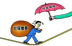 武汉社保网个人业务办理指南